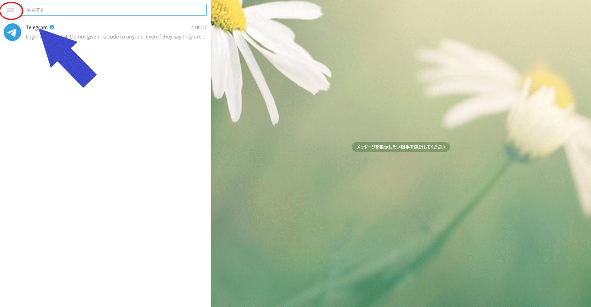 花 が含まれている画像  自動的に生成された説明