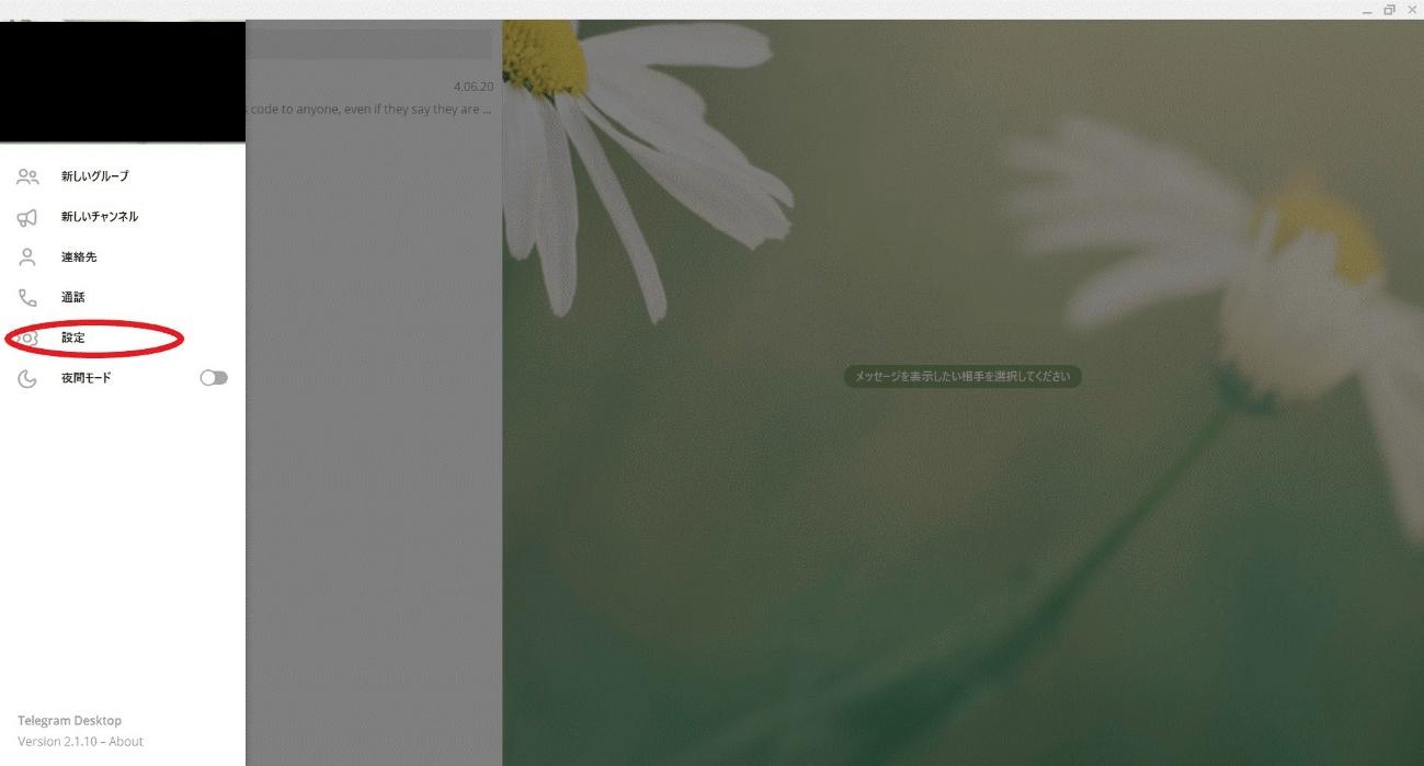 時計 が含まれている画像  自動的に生成された説明