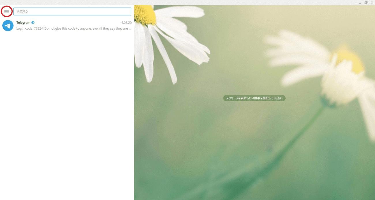 花と文字の加工写真  自動的に生成された説明